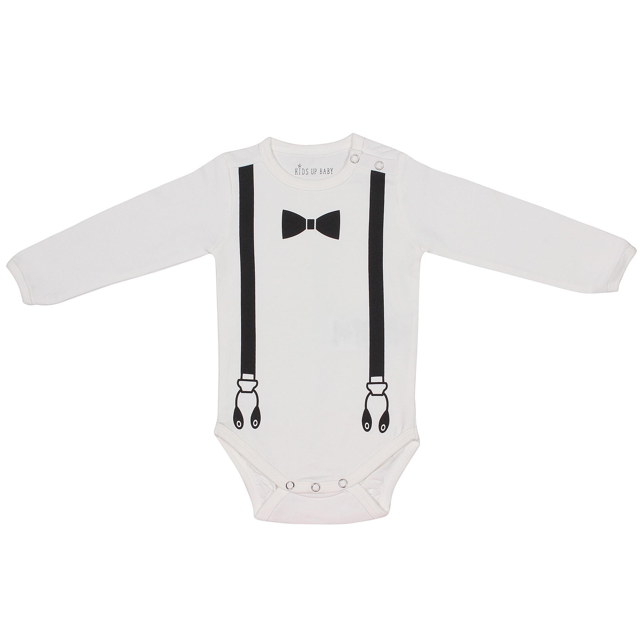 KIDS UP BABY | BODY MED SELER OG BUTTERFLY - HVID